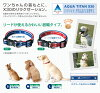 Phiten for pets Aqua color X30-for small dogs (size S)