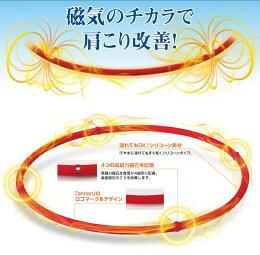【50%OFF】ファイテンRAKUWA磁気チタンネックレスS