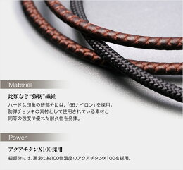 ファイテンRAKUWAネックX100(チョッパーモデル)(phiten)