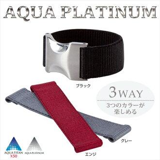 Phiten RAKUWA ring X50 + Aqua Platinum