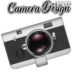 スマホケース 手帳型 各機種対応 スマホカバー スライドタイプ カメラ柄 iPhone X XR XS Max 8 7 Plus SE AQUOS R3 R2 Xperia XZ1 XZs Pixel3a XL GALAXY エクスペリア ギャラクシー アクオス ZenFone