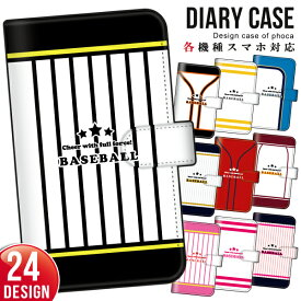 スマホケース 手帳型 各機種対応 スマホカバー スライドタイプ 野球ユニフォーム風デザイン iPhone X XR XS Max 8 7 Plus SE AQUOS R3 R2 Xperia XZ1 XZs Pixel3a XL GALAXY エクスペリア ギャラクシー アクオス ZenFone