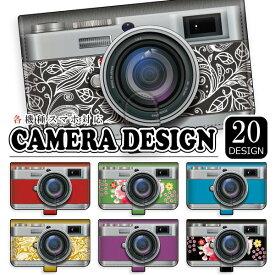 スマホケース 手帳型 各機種対応 スマホカバー スライドタイプ カメラ柄 カラフル花柄 フラワー iPhone X XR XS Max 8 7 Plus SE AQUOS R3 R2 Xperia XZ1 XZs Pixel3a XL GALAXY エクスペリア ギャラクシー アクオス ZenFone