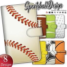 スマホケース 手帳型 各機種対応 スマホカバー スライドタイプ スポーツボール柄 iPhone X XR XS Max 8 7 Plus SE AQUOS R3 R2 Xperia XZ1 XZs Pixel3a XL GALAXY エクスペリア ギャラクシー アクオス ZenFone