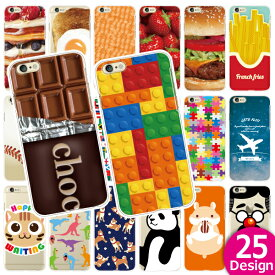 Android各機種対応 iPhone11 Pro Max XS Max XR 8 Plus Pixel4 XL AQUOS R3 R2 Xperia1 XZ3 XZ2 P30 lite エクスペリア ギャラクシー アクオス ケース カバー スマホケース かわいい 小さな子も喜ぶデザイン ハードケース