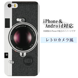 Android各機種対応 iPhone11 Pro Max XS Max XR 8 Plus Pixel4 XL AQUOS R3 R2 Xperia1 XZ3 XZ2 P30 lite エクスペリア ギャラクシー アクオス ケース カバー スマホケース かわいい カメラ柄 (レトロカメラ クラシックカメラ) おもしろ ハードケース