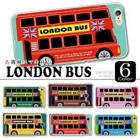 スマホケース カバー 各機種対応 ロンドンバス柄 乗り物カラフル ハードケース iPhoneXS Max XR 8 Plus 7 Pixel3a XL AQUOS R3 R2 Xperia1 XZ3 XZ2 GALAXY P30 lite エクスペリア ギャラクシー アクオス