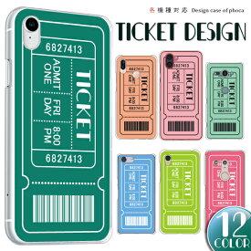 Pixel5 Pixel4a 5G Pixel3a XL P30 lite P20 等 ケース カバー スマホケース チケットデザイン ハードケース