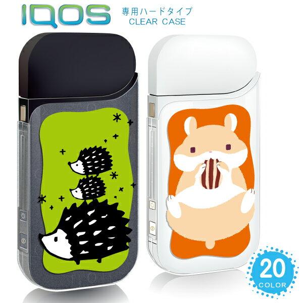 アイコス IQOS ケース IQOSカバー おしゃれ / 可愛い動物 ハムスター ハリネズミ ハードケース
