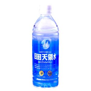 日田天領水 500ml  24本入り   活性水素水   ミネラルウォーター    送料無料