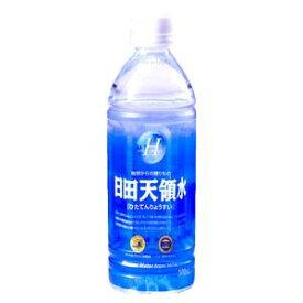 日田天領水 500ml  24本入り   活性水素水   ミネラルウォーター    送料無料  ご注意。コンビニ ・銀行・郵便 注文の方は振込料100円が徴収されます
