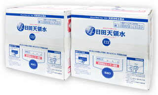日田天領水 12L×2箱楽天市場 最安値送料無料  天然活性水素水 「飲料」 ミネラルウォーター