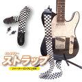 Phoenix®チェック柄エレキギターストラップ&ロックピンブラック(2本)※シャーラー・ロックピン対応互換有