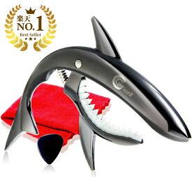 【送料無料】 Phoenix フェニックス ワンタッチ ギター カポタスト お手入れ用 ファイバークロス 0.71mm ティアドロップ タイプ ピック メーカー保証書 4点セット capo サメ デザインカポ/シャーク カポ ブラック