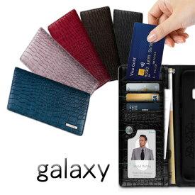 galaxy s10 galaxy s9 ケース galaxy s7 edge ケース galaxy s8 ケース galaxy s9 ケース 手帳型 galaxy s9 plus ケース galaxy note8 ギャラクシーノート8 カバー ギャラクシーノート8 カバー 手帳型 galaxy note9 ギャラクシーs9 カバー ワニ皮ケース 財布型ケース