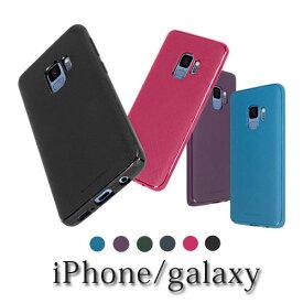 galaxy s10 galaxy s10 plus ケース galaxy s9 ケース galaxy s8 ケース galaxy s8 plus ケース galaxy note9 ケース iphone xr ケース iphone xs ケース iphone x ケース iphone xs max ケース iphoneケース iphone8 ケース iphone8plus ケース iphone7ケース