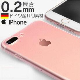 iphonexs ケース iphone Xr クリアケース iPhone8 クリアケース iPhone8 Plus ケース iPhone7ケース iPhone7 iPhone7 Plus ケース iPhone6/6sケース iPhone6/6s plus TPUケース ソフトケース 透明ケース 背面カバー 背面ケース ダストキャップ付き スマホケース スマホカバー
