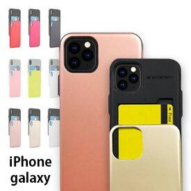 iphone11 ケース iphone xs max ケース iphone xs max iphone x ケース カード収納 iphone11 Pro ケース カード iphone pro max ケース 背面 iphone xs max バンパー iphone xs max スカイケース ギャラクシーノート8 カバー iphone8 ケース iphone8 plus ケース