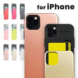 iphone12 ケース iphone se ケース iphone 11 ケース 第2世代 iphone se ケース カード収納 iphone xr ケース iphone xs ケース galaxy s20 ケース galaxy s10 ケース galaxy s9 ケース galaxy note 10 plus ケース galaxy note20 ultra ケース