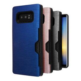 iphoneXR ケース iphoneXs Max ケース Note8 Note9 GALAXY Galaxy S10 S9 Plusアルミバンパー バンパーケース BUMPER CASE カード収納 ヘアライン 二重バンパー 背面カバー 背面ケース スマホケース スマホカバー 高品質 電波 改善 耐衝撃 軽量 薄い PC素材