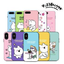 すこぶる動くウサギ すこぶる動くウサギ iphoneケース すこぶる動くウサギ ケース iphone iphone ケース 韓国 iphone ケース おもしろ iphone7 ケース iphone8 ケース iphoneSE2 iphone7 plus ケース iphone8plus ケース 透明ケース iphone7 ケース カード