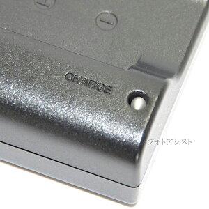 FUJIFILMフジフイルム純正BC-45Bバッテリーチャージャー(NP-45・NP-45A・NP-45B・NP-45S)対応充電器あす楽対応