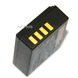 FUJIFILM富士フイルムNP-W126S充電式バッテリー充電池送料無料【メール便の場合】