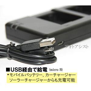 【互換品】SONYソニーNP-BX1高品質互換充電器USB充電タイプ保証付き2個同時充電送料無料【メール便の場合】