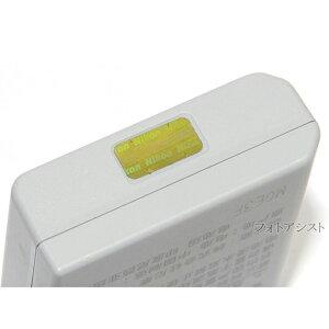 Nikonニコン純正EN-EL14a海外表記版Li-ionリチャージャブルバッテリーEN-EL14後継充電池送料無料・あす楽対応【メール便】