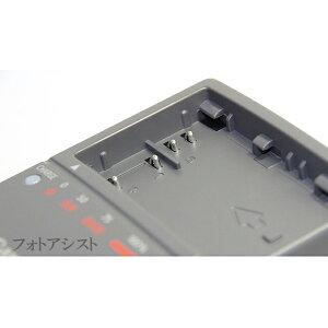 CanonキヤノンバッテリーチャージャーCG-580純正【BP-511Aなど対応充電器】