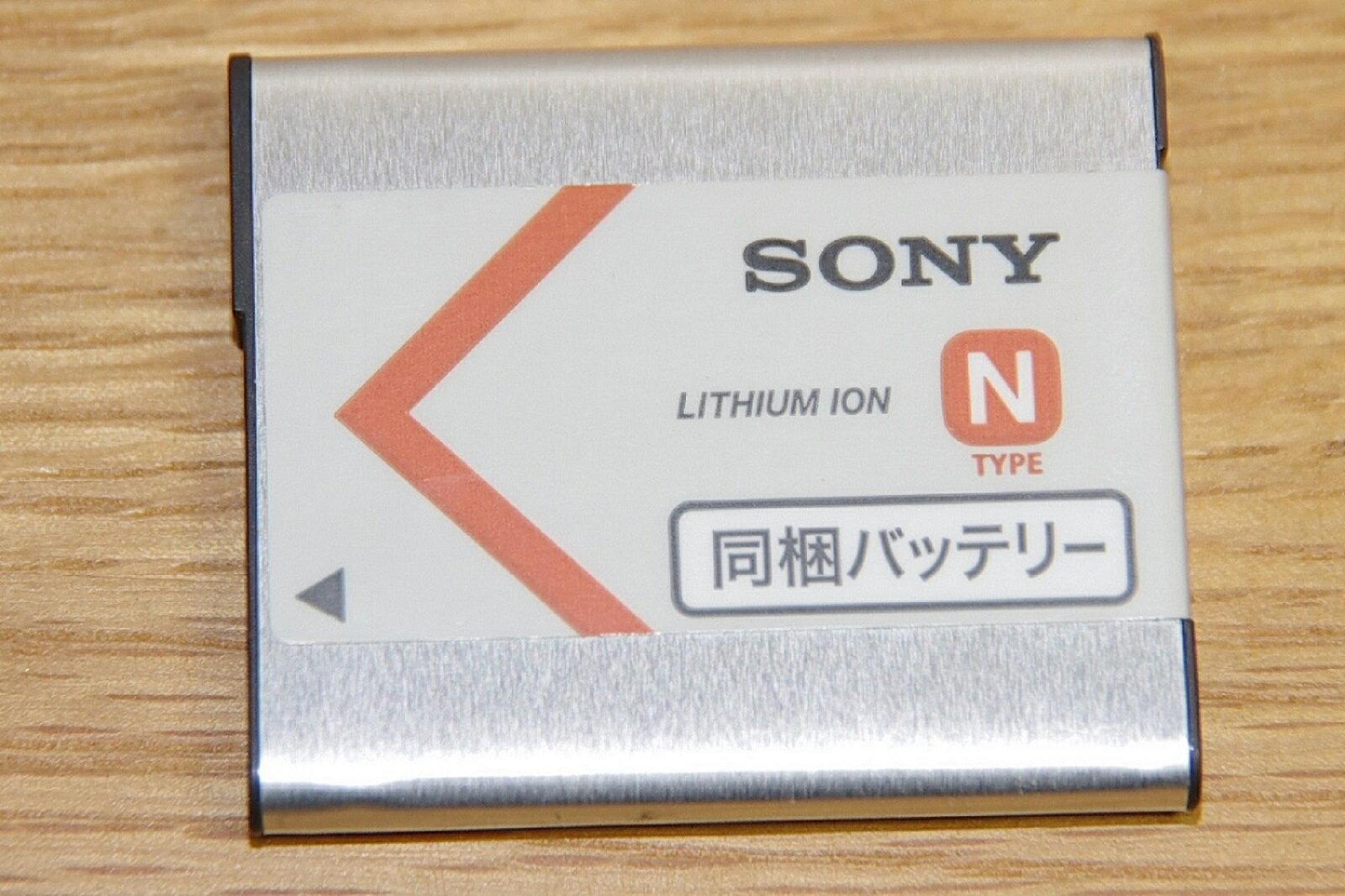 SONY ソニー純正 NP-BN リチャージャブルバッテリーパック 同梱品   DSC-WX70など 送料無料・あす楽対応【メール便】充電池