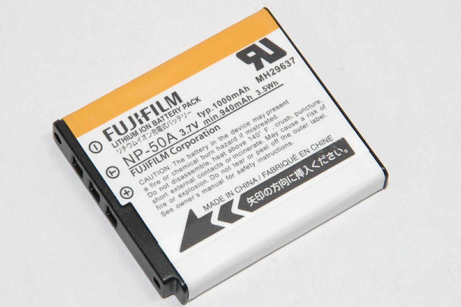FUJIFILM フジフイルム NP-50A 送料無料・あす楽対応【メール便】NP50Aカメラバッテリー 充電池