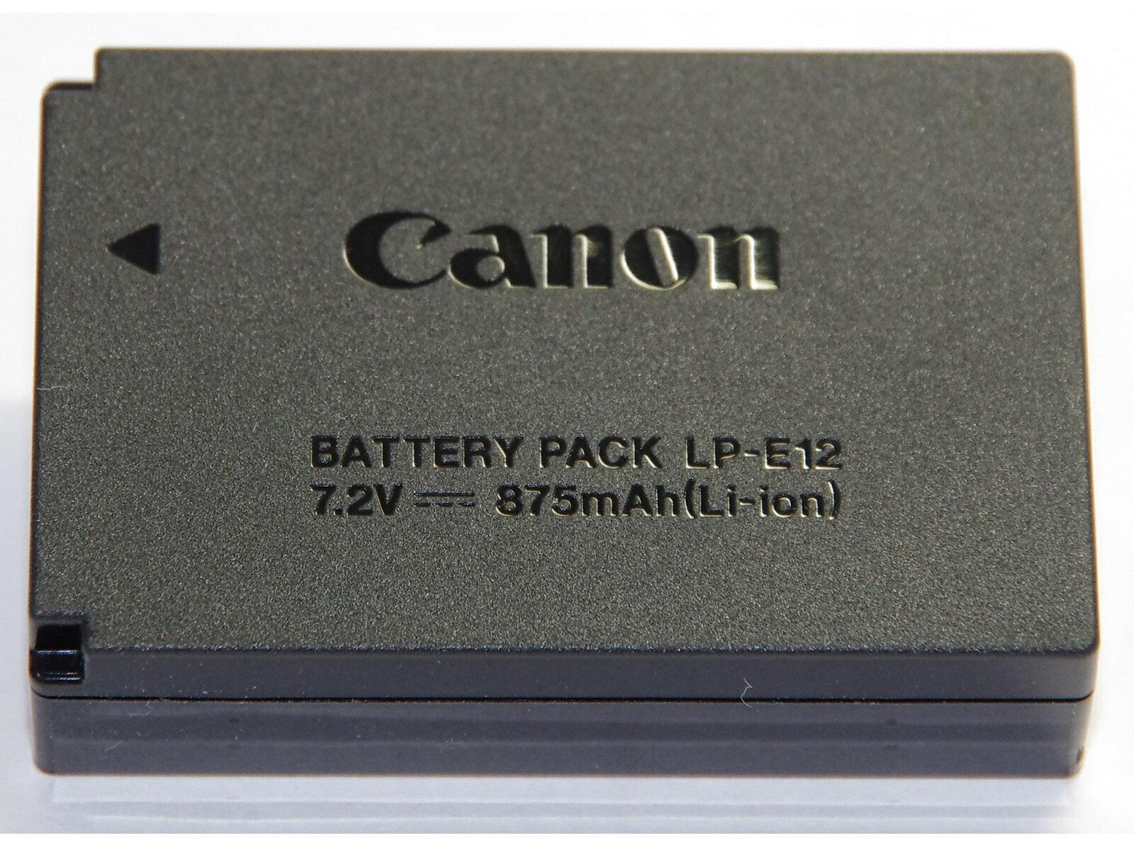 Canon キヤノン LP-E12 バッテリーパック充電池  国内純正品 LPE12 送料無料【メール便の場合】