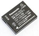 Panasonic パナソニック DMW-BCM13 国内純正バッテリーパック 送料無料【メール便の場合】 DMWBCM13充電池
