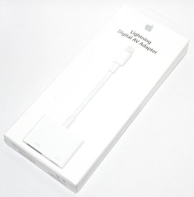 アップル純正 Apple Lightning - Digital AVアダプタ MD826AM/A iPad / iPad mini / iPhone / iPod対応 送料無料【メール便の場合】