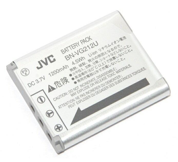 JVCKENWOOD JVC ビクター純正 BN-VG212 リチウムイオンバッテリー  送料無料【メール便の場合】