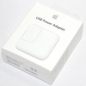 アップル純正Apple 12W USB電源アダプタ MD836LL/A 国内純正品 iPhone/iPad/iPod/Apple Watch充電対応 あす楽対応