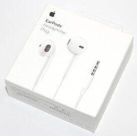 アップル Apple純正 EarPods with 3.5 mm Headphone Plug ヘッドフォンプラグ MNHF2FE/A 国内純正品 イヤーポッズ iPhone/iPad/iPod対応 あす楽対応