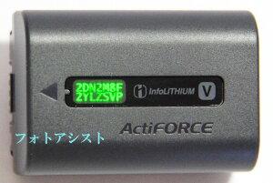 SONYNP-FV50純正ホログラム付き・新デザイン版