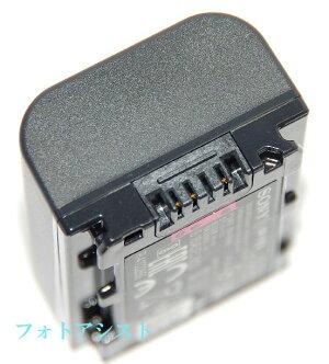 SONYソニーNP-FV50純正ホログラム付き・新デザイン版送料無料【メール便の場合】カメラバッテリー充電池