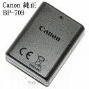 Canon キヤノン BP-709 純正カメラバッテリー 充電池   送料無料【メール便の場合】 BP709