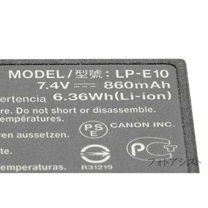 CanonキヤノンバッテリーパックLP-E10純正充電池英語表記版送料無料【メール便】