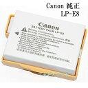 Canon キヤノン バッテリーパック LP-E8 純正 送料無料【メール便の場合】 LPE8充電池