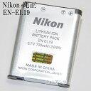 Nikon ニコン  EN-EL19 純正品  送料無料【メール便の場合】   ENEL19カメラバッテリー 充電池