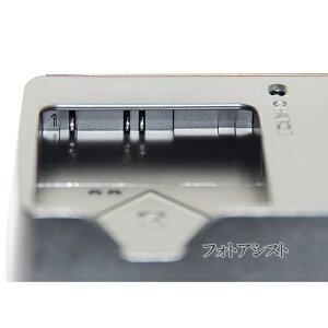 ソニーBC-CSN/BC-CSNBバッテリーチャージャー純正品