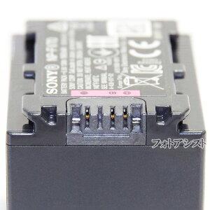 SONYソニーNP-FV70純正リチャージャブルバッテリーパック新デザイン版充電池