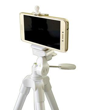 おためし三脚KINGfotoproDIGI-204+スマートフォン対応三脚アダプター「DIGI-204ブラックorホワイト」+「MPCブラックorホワイト」(運動会登山軽量ビデオカメラアウトドア卒業入学天体望遠鏡iPhoneスマホスマートフォン動画)