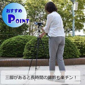 ビデオカメラ用