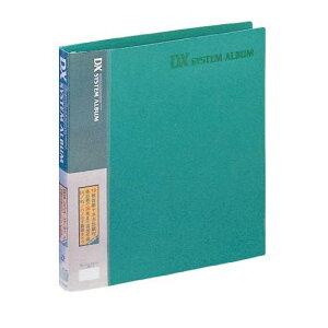 フジカラー アルバム ポケット バインダー式アルバム DXシステムアルバム L 101~150枚 グリーン