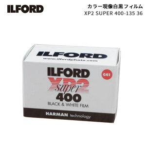 ILFORD[イルフォード]モノクロネガフィルム XP2 SUPER 400 135-36EX (ISO400 35mm 36枚撮り)